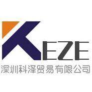 深圳市科泽贸易有限公司日本亚马逊/乐天/雅虎销售日企招聘信息