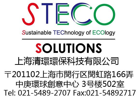 上海清环环保科技有限公司咨询调查部实习日企招聘信息