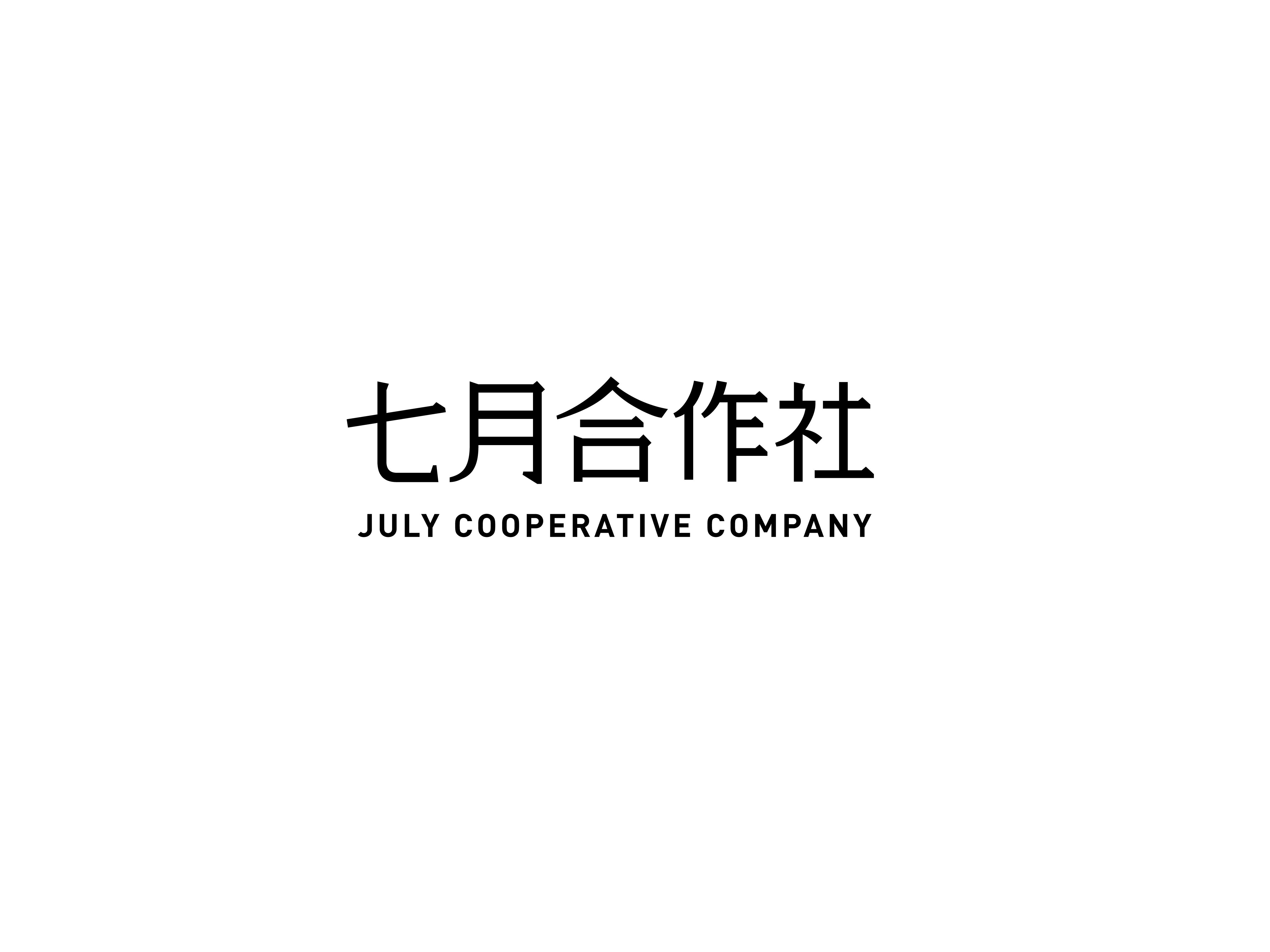 上海见是文化发展有限公司秘书日企招聘信息