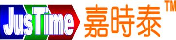 嘉时泰国际物流(大连)有限公司営業