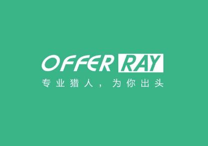 武汉欧浮瑞企业管理咨询有限公司财务部部长