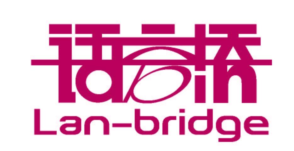 四川语言桥信息技术有限公司日语兼职翻译(提供住宿坐班沈阳)日企招聘信息