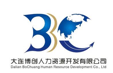 大连博创人力资源开发有限公司日语HRSS
