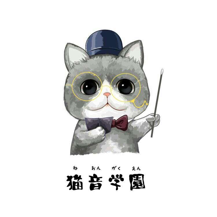 深圳尚墨教育培训有限公司课程顾问日企招聘信息