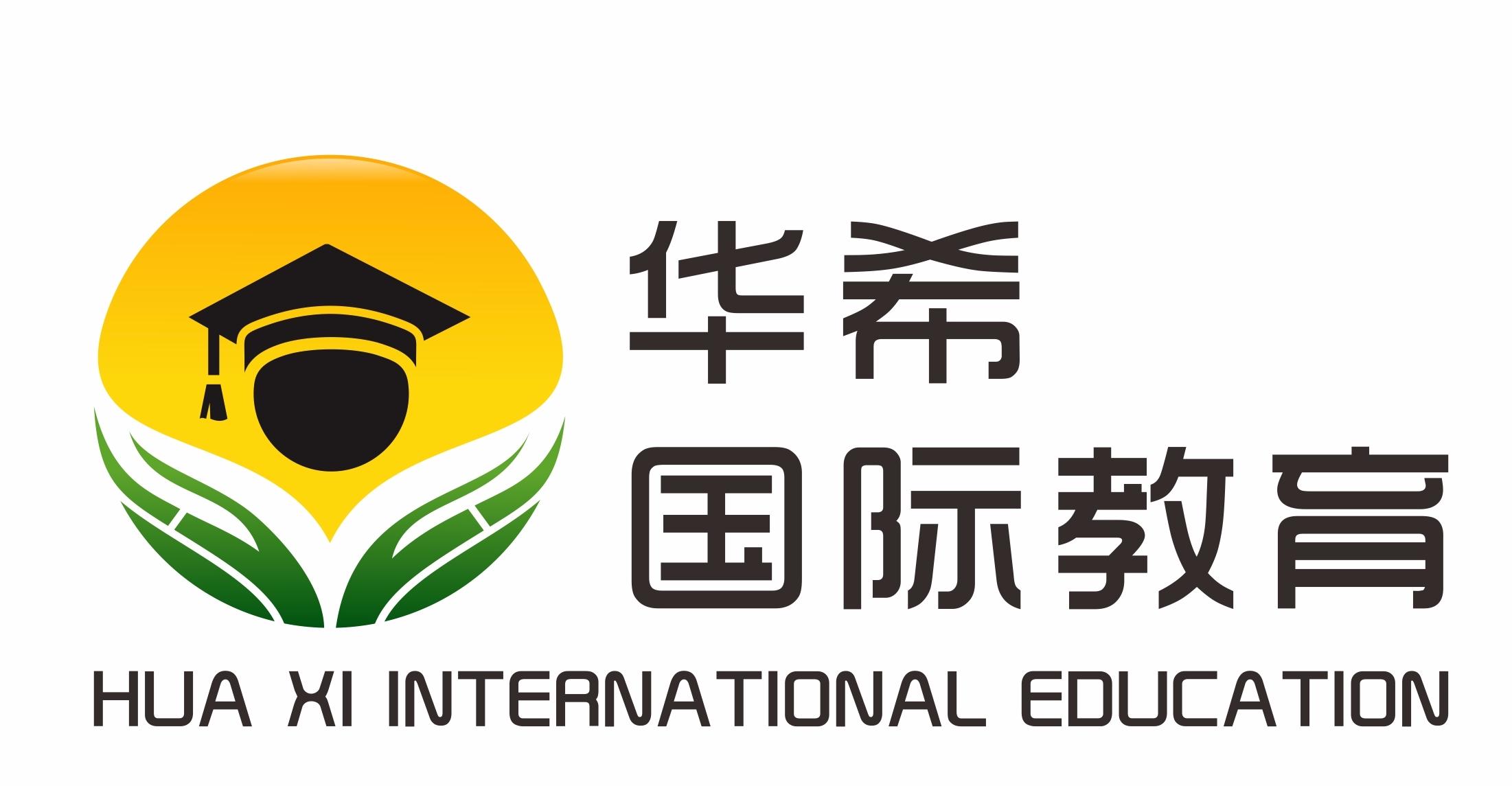 深圳市华希国际教育科技有限公司日本语教学日企招聘信息