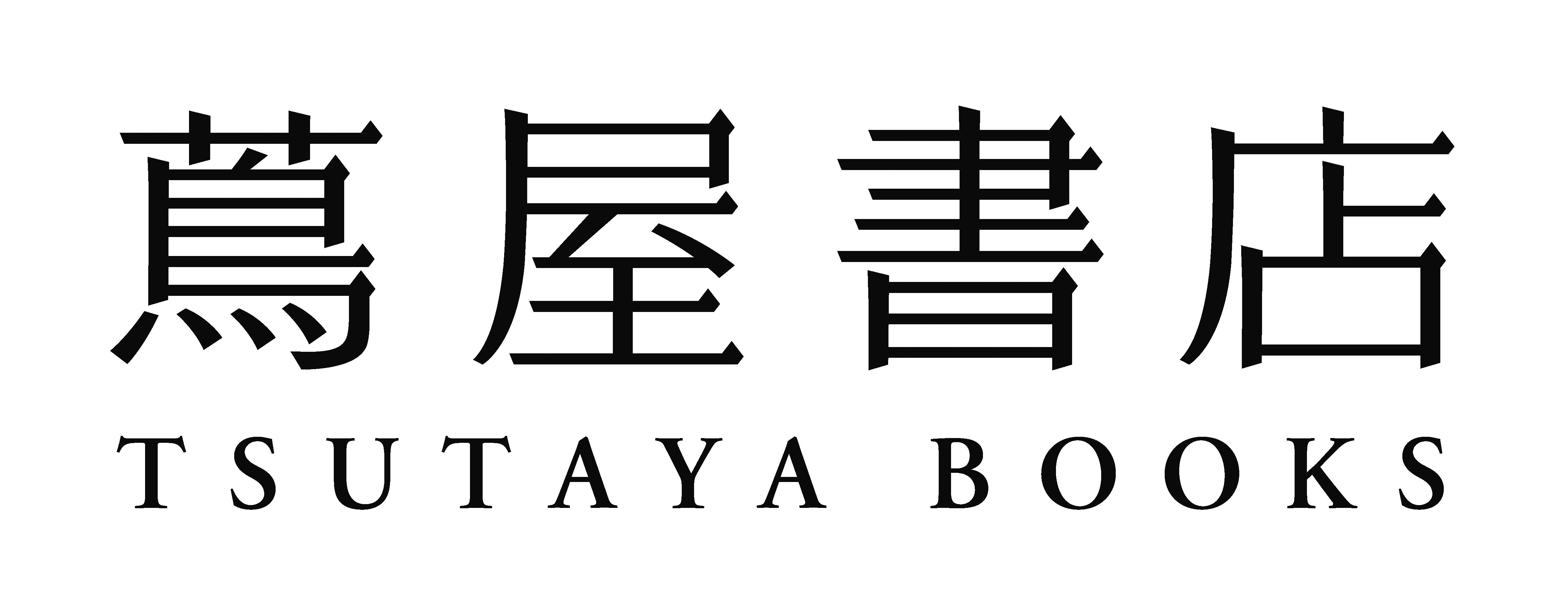 茑屋投资(上海)有限公司咖啡店餐饮企划担当(飲食企画コンサルタント)日企招聘信息