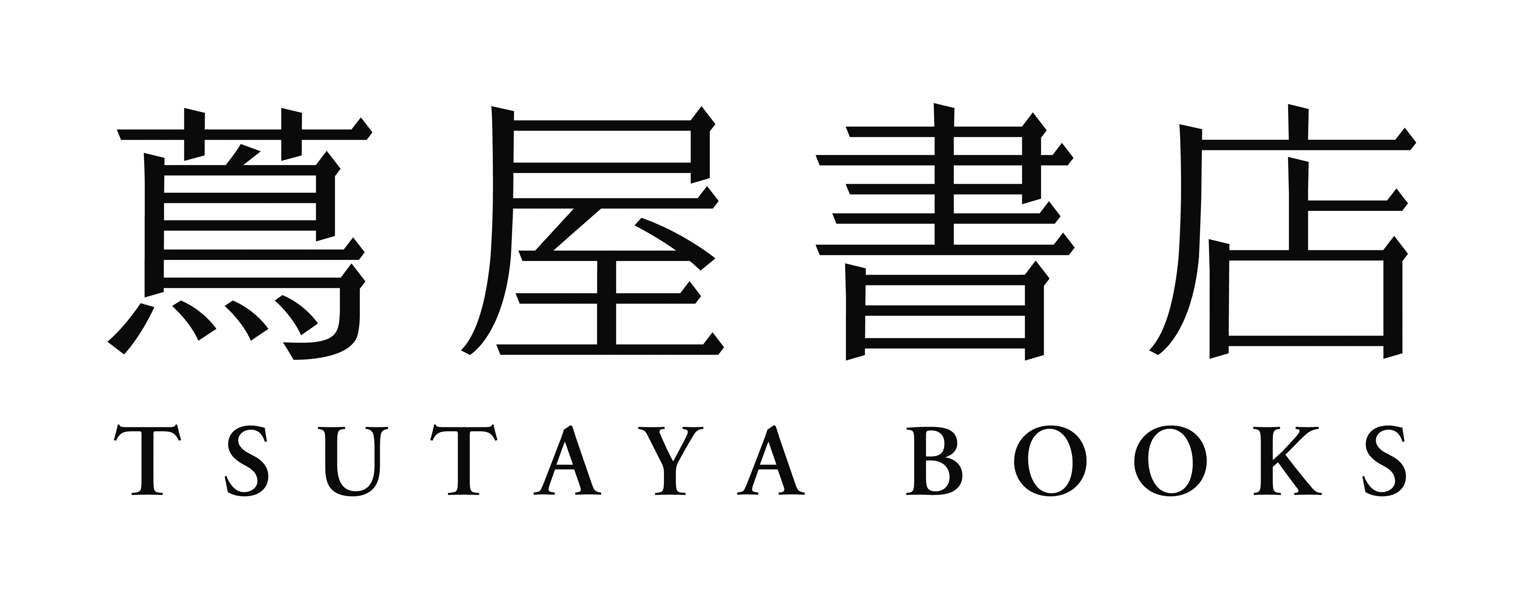 茑屋投资(上海)有限公司书店企划运营担当(店舗企画コンサルタント)日企招聘信息