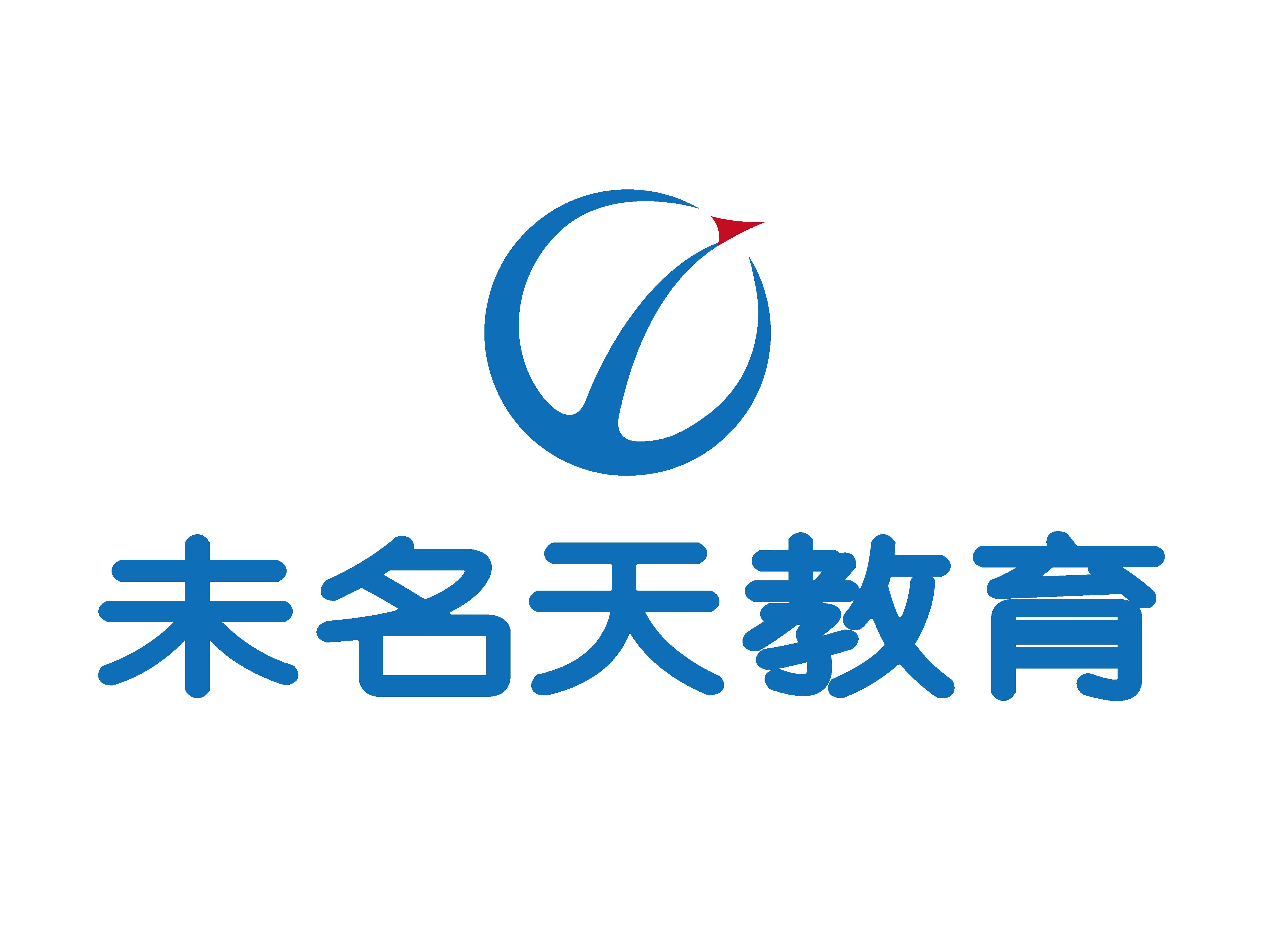 未名天前程教育咨询(北京)有限公司日语教师日企招聘信息