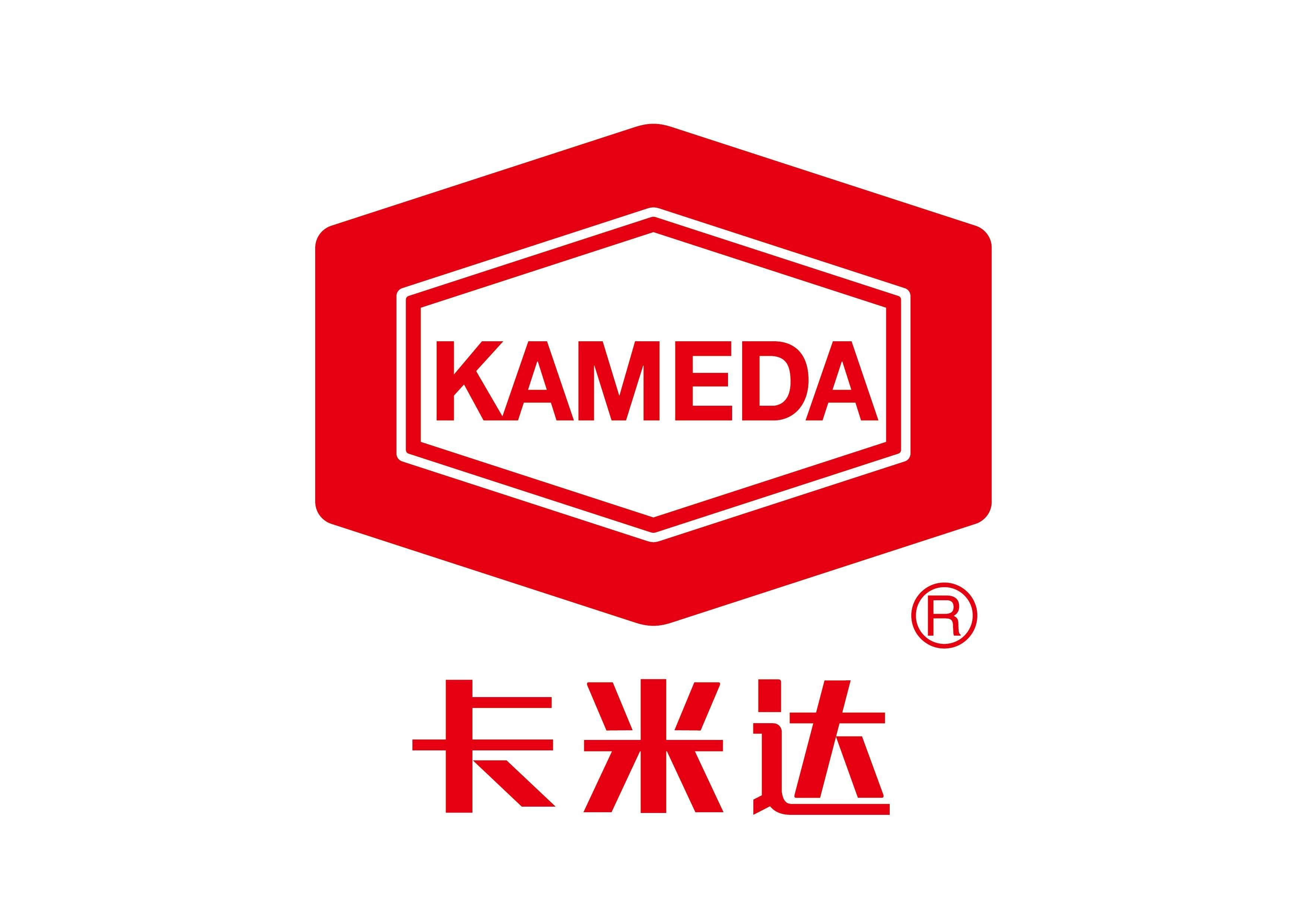 青岛龟田食品有限公司销售经理日企招聘信息