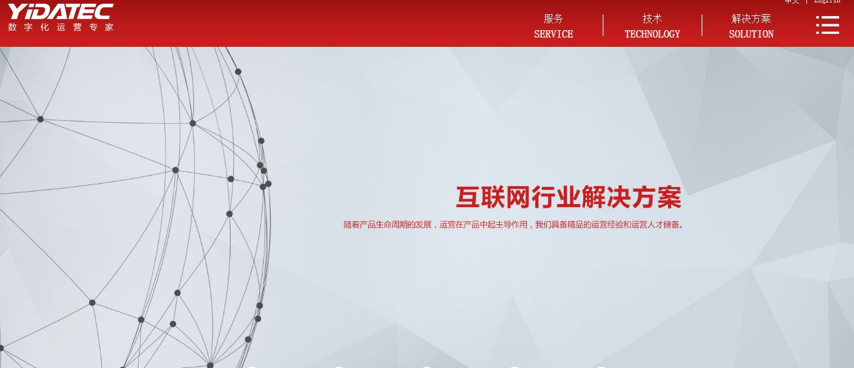 亿达信息技术有限公司翻译日企招聘信息