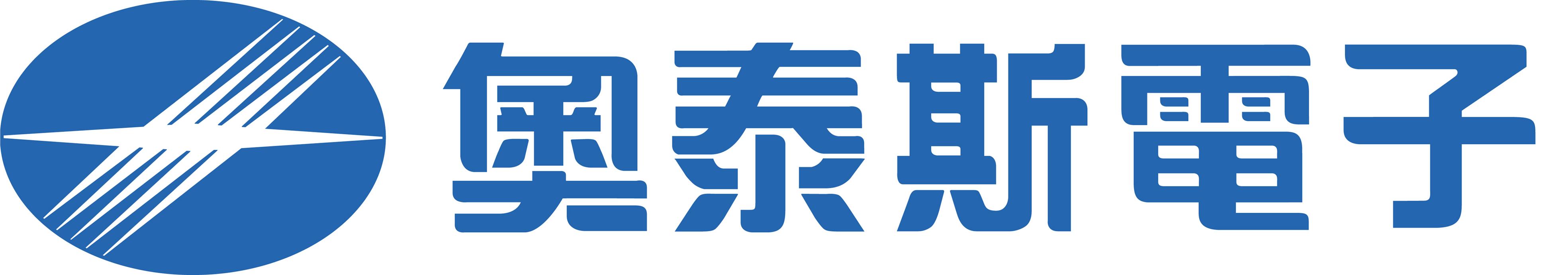 奥泰斯电子(东莞)有限公司品质工程师日企招聘信息