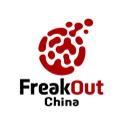 上海惊点广告有限公司海外推广日企招聘信息