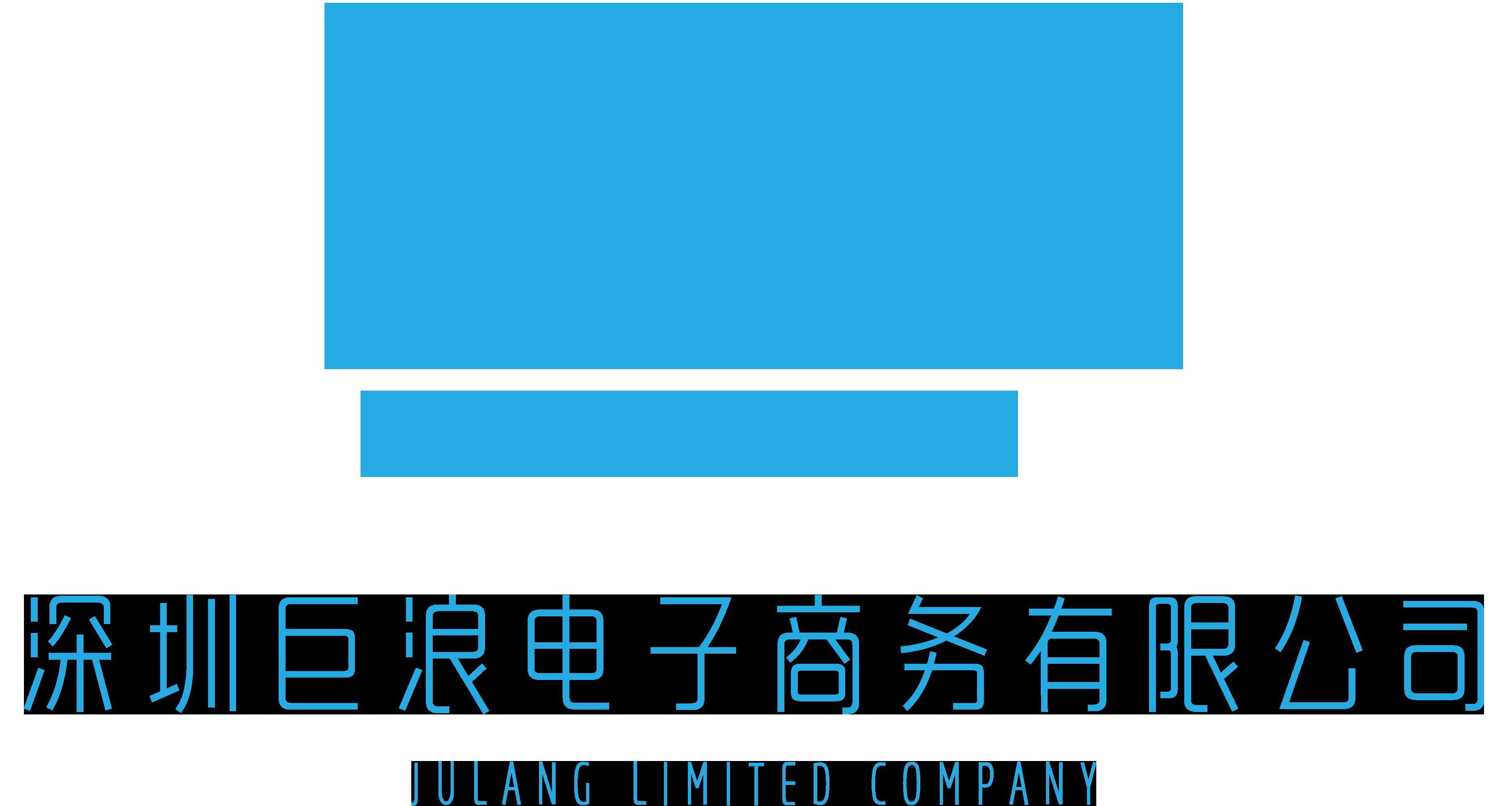 深圳巨浪电子商务有限公司亚马逊日语运营日企招聘信息