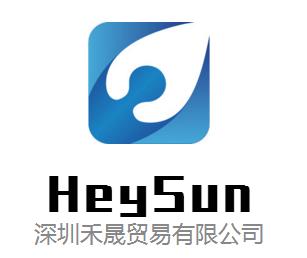 深圳禾晟贸易有限公司日语客服工作日企招聘信息