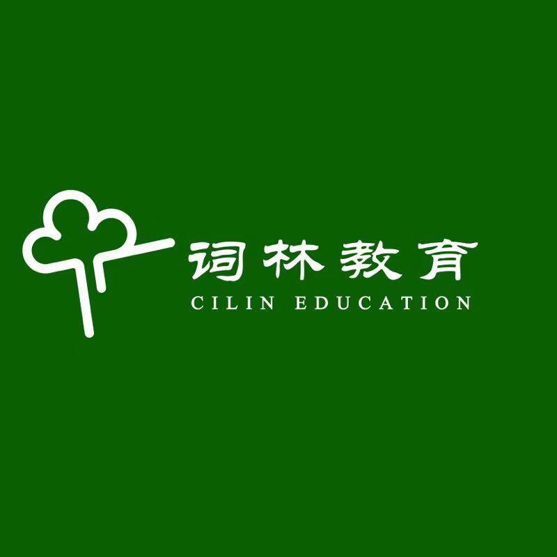 安徽词瀚教育咨询有限公司高考日语教研员日企招聘信息