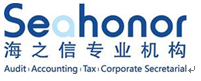上海海之信商务咨询有限公司咨询顾问