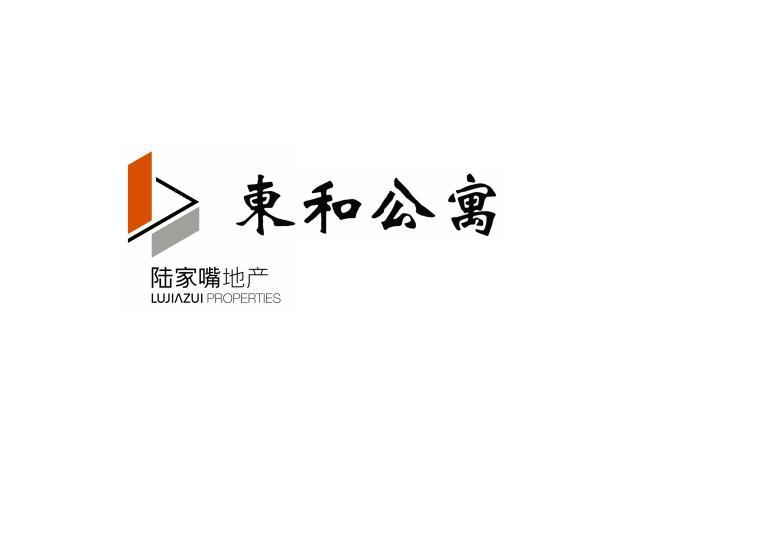 陸家嘴東急不動産物業経営管理(上海)有限公司顧客服務課日企招聘信息