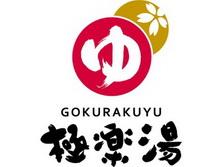 立意香港有限公司深圳代表处经理助理
