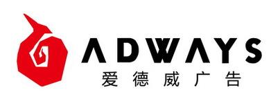 爱德威广告(上海)有限公司法务助理日企招聘信息