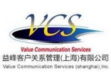 益峰客户关系管理(上海)有限公司日韩双语客服文员(五险一金、包住)