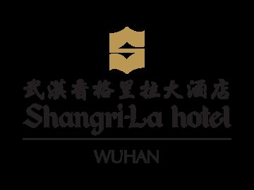 武汉香格里拉大酒店日语宾客关系主任