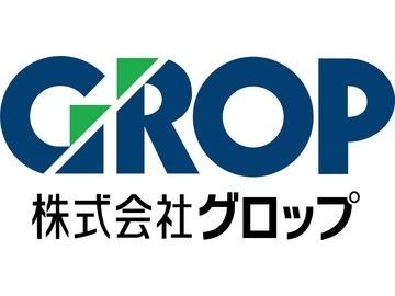 高罗富(上海)贸易有限公司人事专员(日企) 要求日语日企招聘信息