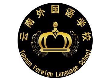 云南外国语学校日语教师(外教)日企招聘信息