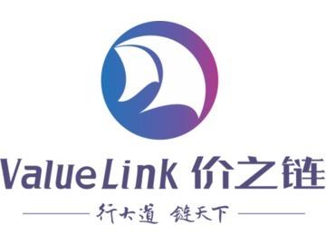 武汉价之链电子商务有限公司高薪招聘日语N1助理 无经验日企招聘信息