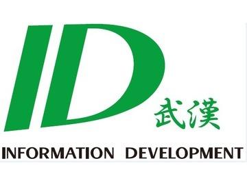 艾迪系统开发(武汉)有限公司总务担当日企招聘信息