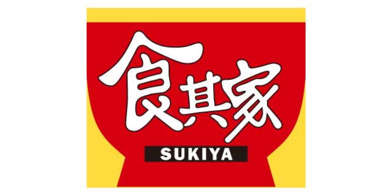 泉盛餐饮(上海)有限公司绩效管理