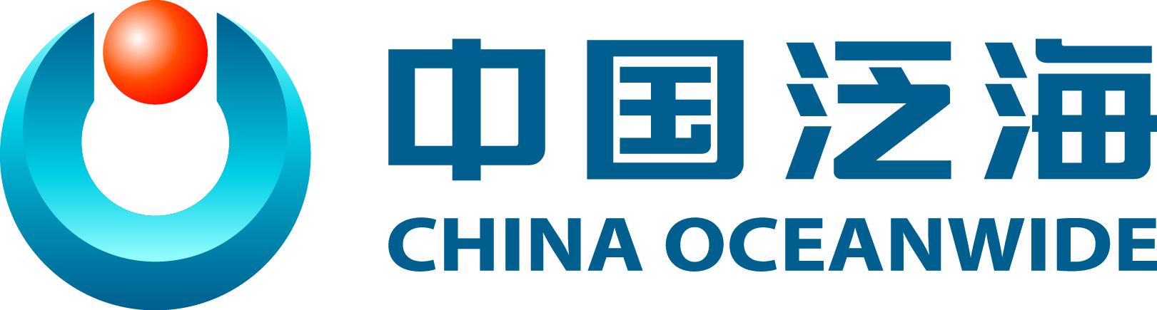 中国泛海控股集团有限公司集团高层秘书日企招聘信息
