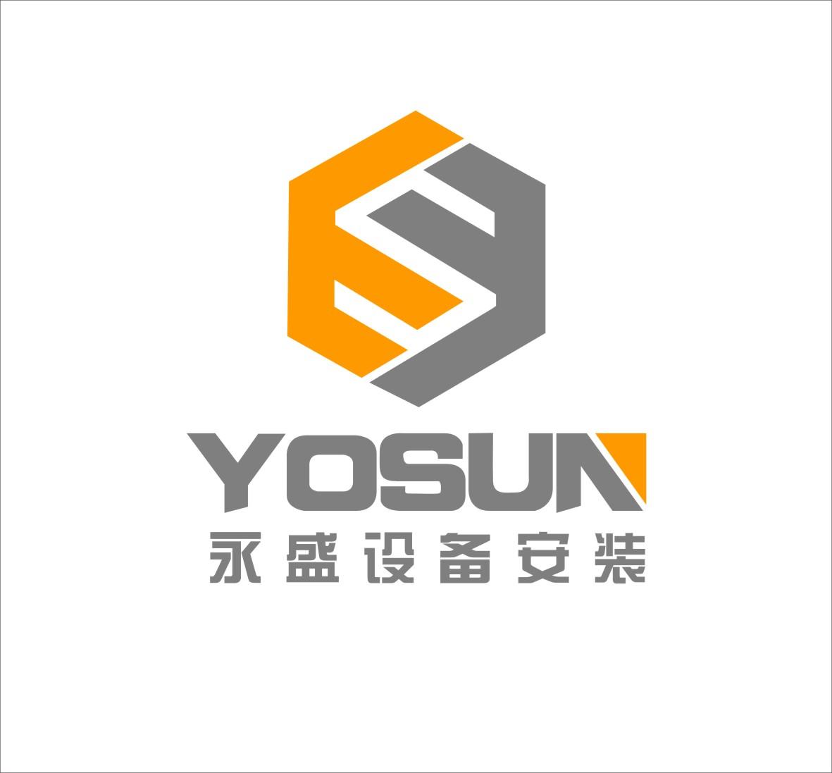 无锡永盛设备安装有限公司日语担当